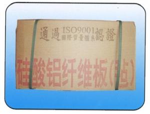 阜新硅酸铝纤维板