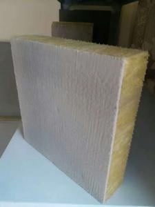 衡阳岩棉复合板