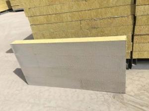 复合砂浆岩棉板